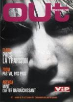 Out 21 — 12/10/1998 — Et Eros © Hervé Joseph Lebrun