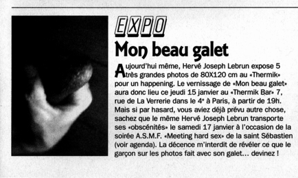 e.m@le — Mon Beau Galet (Hervé Joseph Lebrun, 1997)